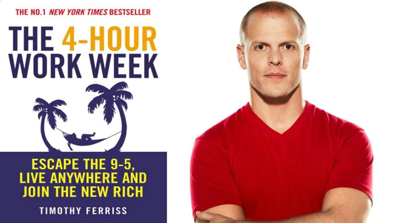 Тимоти Феррис. Как работать по 4 часа в неделю