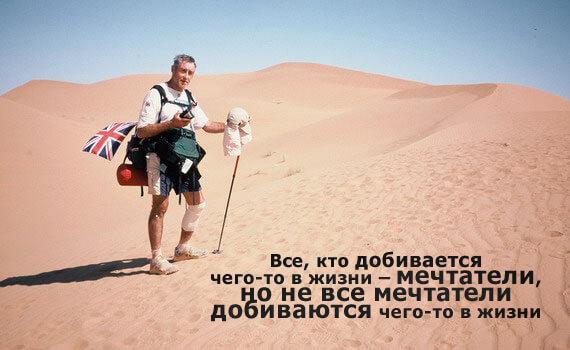 Майлз Хилтон Барбер